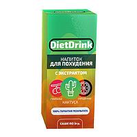 Напиток для похудения DietDrink, спортивное питание 5шт.