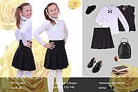 Юбка для девочки в школу Линда
