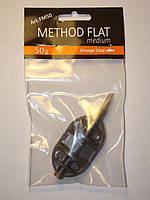 Кормушка флэт(метод) 40, 50, 60г супер качество