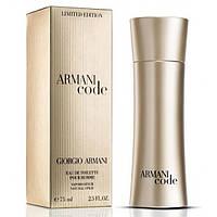 Armani Code Golden Limited Edition pour homme edt 75ml