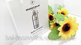 Montale Musk to Musk - Double Perfume 2x20ml