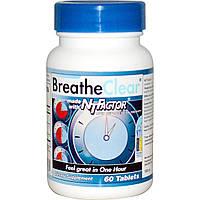 Nutritional Therapeutics, Breathe Clear, липидная заместительная терапия, 60 таблеток