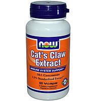 Now Foods, Экстракт растения кошачий коготь, 60 капсул на растительной основе