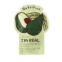 Тканевая маска / листовая маска  с экстрактом авокадо TONY MOLY