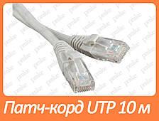 Патч-корд UTP, RJ45, Cat.5e 10 м Atcom