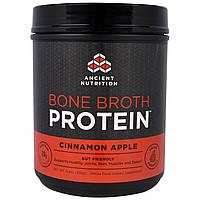 Ancient Nutrition, Белок костного бульона, белковый порошок со вкусом яблока с корицей, 17,4 унции (492 г)
