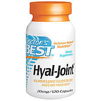 Doctors Best, Hyal-Joint, 20 мг, 120 капсул