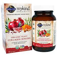 Garden of Life, Органический растительный препарат для поддержания уровня коллагена из серии Органика для меня, 60 веганских таблеток