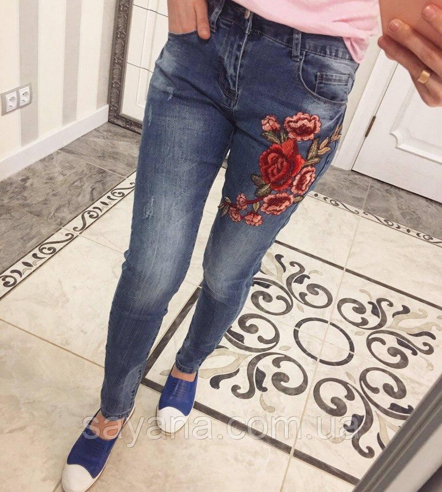 1bf028ce8c8 Купить джинсы по самым низким ценам в Украине от производителя ...