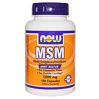 Now Foods, МSM, Метилсульфонилметан, 1000 мг, 120 капсул
