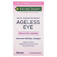 Natures Bounty, Увлажняющий омолаживающий крем вокруг глаз Optimal Solutions, 120 капсул