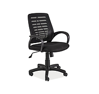 Офисное кресло Q-073