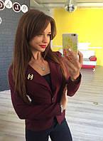 Стильный женский пиджак короткий с брошкой,цвет бордо