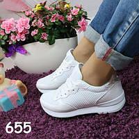 Стильные белоснежные кроссовки 655