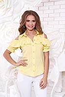 Женская желтая блуза Урана  Arizzo 44-48 размеры