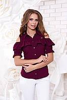 Женская сливовая блуза Урана  Arizzo 44-48 размеры