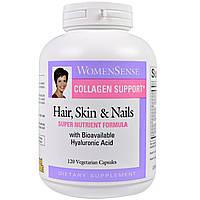 Natural Factors, Коллагеновая помощь, укрепление волос, кожи и ногтей, 120 растительных капсул