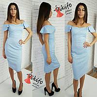 Платье Жакард персиковый