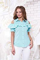 Женская блуза Урана минт Arizzo 44-48 размеры