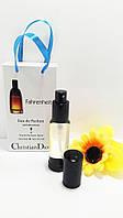 Christian Dior Fahrenheit - Travel Perfume 35ml