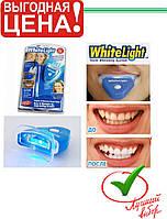 Отбеливание зубов White Light 3D, фото 1