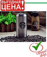Термокружка Starbucks Coffee, фото 1