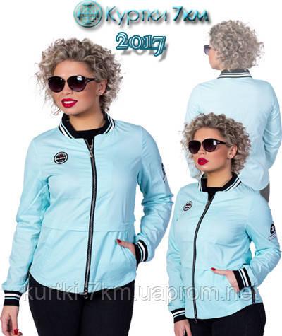 f6861475 Ветровки женские 2018 новый каталог: продажа, цена в Одессе. куртки ...