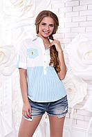 Коттоновая женская блуза Зарина 3 Arizzo 44-50 размеры