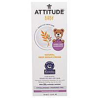 ATTITUDE, Для Ребенка, Натуральный Крем, Глубокое Восстановление, без Запаха, 2,6 унции (75 г)