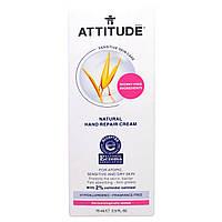 ATTITUDE, Натуральный Восстанавливающий Крем для Рук, без Запаха, 2,5 жидких унций (75 мл)