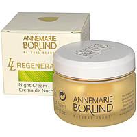 AnneMarie Borlind, LL восстановление, ночной крем, 1,69 жидких унции (50 мл)
