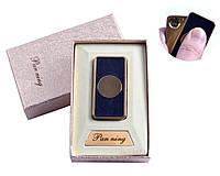 """Спиральная USB-зажигалка """"Pan ning"""" №4809-2, в подарочной коробке, прекрасный подарок по любому поводу"""