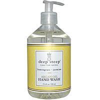 Deep Steep, Средство для мытья рук с аргановым маслом, Лимонник — Жасмин, 17,6 жидких унций (520 мл)