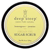 Deep Steep, Сахарный скраб с аргановым маслом, Лимонник — Жасмин, 8 унций (226 г)