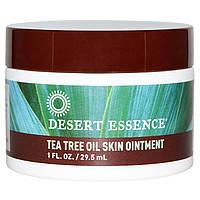 Desert Essence, Desert Essence, Мазь для кожи с маслом чайного дерева, 1 жидкая унция (29.5 мл)
