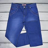 Джинсы мужские плотные Mullsung H761 синие размер 29,31,32,33,36,38