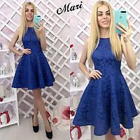Красивое платье с пышной юбкой