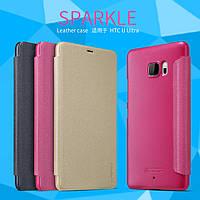 Кожаный чехол Nillkin Sparkle для HTC U Ultra (3 цвета )