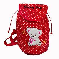 Детский рюкзак Счастливый Мишка