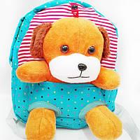 Рюкзак детский с игрушкой собачка