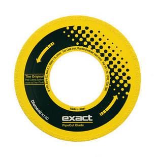 Відрізний диск Diamond X140