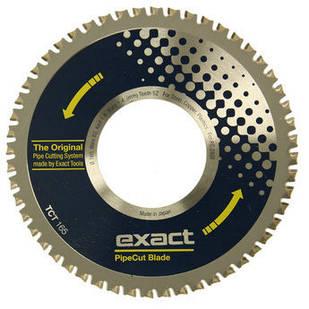 Відрізний диск ТСТ 165