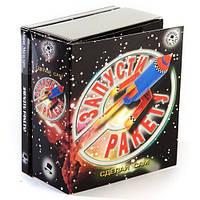 Детский игровой набор Запусти ракету 200-19817488