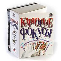 Детский набор фокусов Карточные фокусы 200-19817491