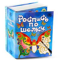 Набор для десткого творчества Роспись по шелку 200-19817498