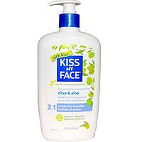 Kiss My Face, Олива и алоэ 2 в 1, лосьон глубокого увлажнения, без ароматизаторов, 16 жидких унций (473 мл)