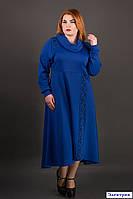 Модное платье большого размера-электрик