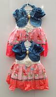 Летнее платье с болеро, для девочек, оптом