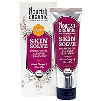 Nourish Organic, Бальзам для кожи, Крем-масло для лица и тела, Сладкий апельсин & шиповник, 3 унции (85 г)