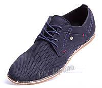Туфли Clarks Trend - натуральный нубук с перфорацией